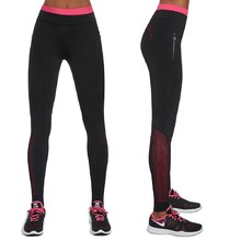 BAS BLACK Inspire Damen Leggings - schwarz-rosa